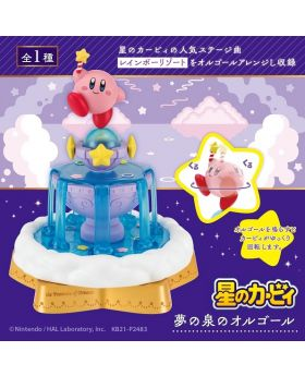 Kirby Fountain of Dreams Prize Music Box