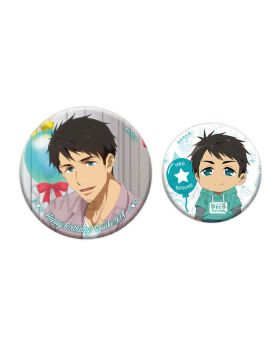 Free! BIRTHDAY DECORATION 2020 Sousuke Can Badge Set