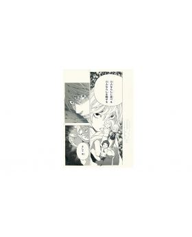 Death Note Jump Shop Manga Page Print