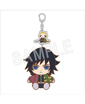 Kimetsu No Yaiba Rascal Collaboration Goods Keychains Giyu