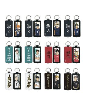 Haikyuu!! To The Top CS.FRONT Leather Keychain