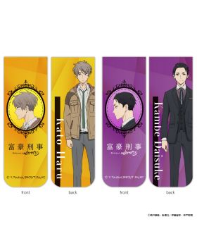 Fugou Keiji Balance UNLIMITED Hagoromo Magnetic Book Mark
