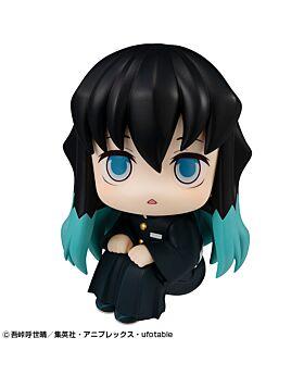 Kimetsu No Yaiba Megahouse Look Up Series Figurine Tokito Muichiro