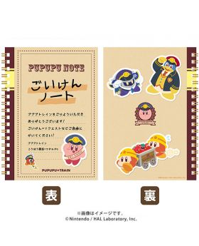Kirby Pupupu Train Collab 2020 B6 Ring Note Book Type A