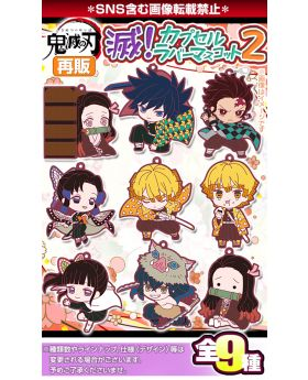 Kimetsu No Yaiba Gacha Rubber Straps Vol. 2 BLIND PACKS