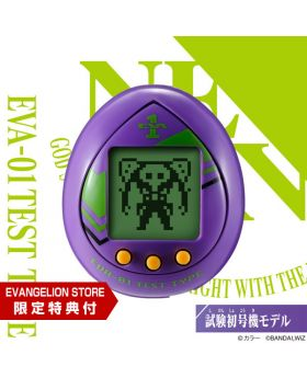 Evangelion Store Limited Edition Tamagotchi Shinji Model