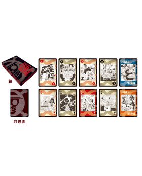 One Piece Jump Festa 2020 Deck of Cards