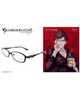 Granblue Fantasy x Shitsuji Megane eye mirror Glasses Belial