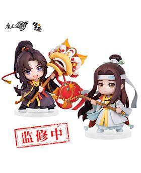 Mo Dao Zu Shi Qing Cang Official Chinese New Years Figurines Wei Wuxian and Lan Wangji Set