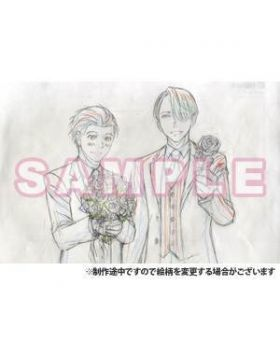 Yuri!!! On Ice BluRay/DVD Collection Vol. 1-6 + Animega Special Victor & Yuri Tapestry