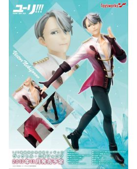 Yuri On Ice Toy Works Victor Nikiforov 1/8 Scale Figurine Chara Ani Special