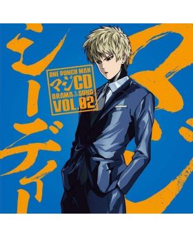 One Punch Man Maji Drama CD and Character Song Vol. 2 Genos BVC Limited Edition