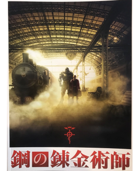 Fullmetal Alchemist Live Action Movie Theater Goods Pamphlet