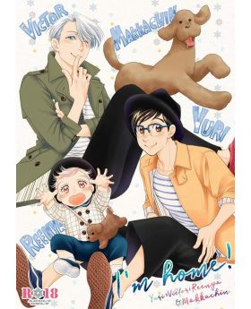 Yuri On Ice Doujinshi I'm Home by K2COMPANY