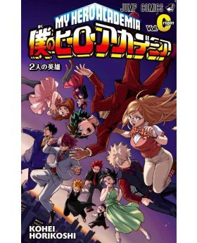 "Boku No Hero Academia ""The Two Heroes"" Special Movie Manga Vol. 0"