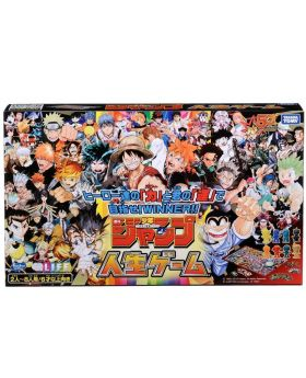 Shonen Jump 50th Anniversary Special Game of Life Game Board