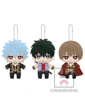 Gintama Tomonui Plush Straps Vol. 4