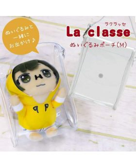 Ita Bag Clear Pouch Holder La Classe Brand Medium Size