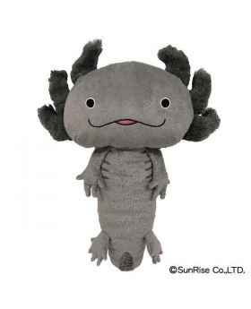 Hola!! Salamanders Sunrise Shop Grey Plush