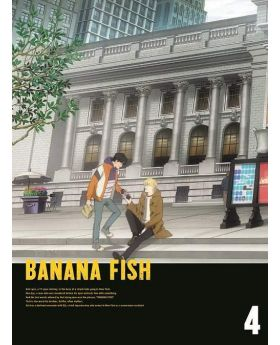 BANANA FISH Volume 4 BluRay/DVD Box Set Aniplex Special