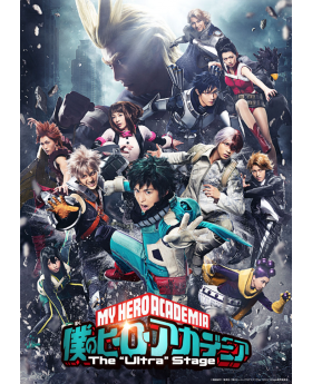 Boku No Hero Academia The Ultra Stage Play BluRay