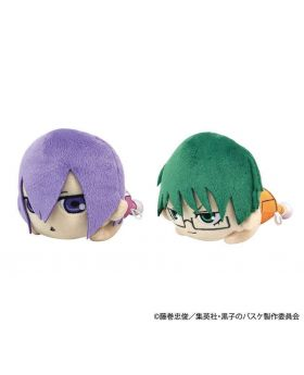 "Kuroko no Basket Jump Shop ""Nesoberi"" Lying Down Plush"