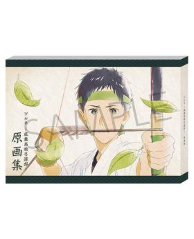 Tsurune KyoAni Store Exclusive Goods Art Collection Book