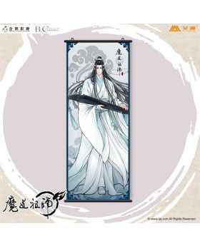 Mo Dao Zu Shi Aimon Exclusive Official Goods Lan Wangji Tapestry