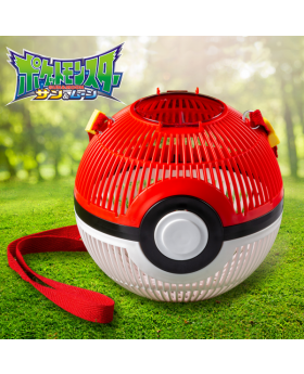 Pokemon Pokeball Bug Catching Container