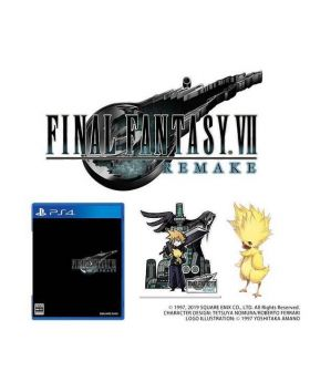 Final Fantasy VII Remake PS4 Game 7-11 Japan Exclusive Set