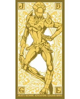 JoJo's Bizarre Adventure Golden Wind Gold Experience Bath Towel