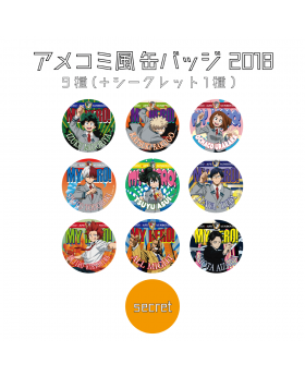Boku No Hero Academia Bunbougu Cafe Goods Stationery Colored Art Can Badges BLIND PACKS