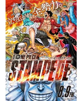ONE PIECE STAMPEDE Movie Special Manga