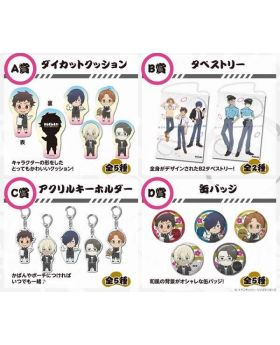 Sarazanmai Collection Park Kuji Game