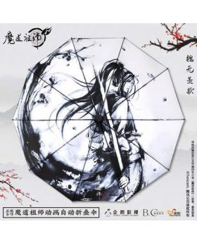 Mo Dao Zu Shi Manneng Official Foldable Umbrella Watercolor Design Wei Wuxian