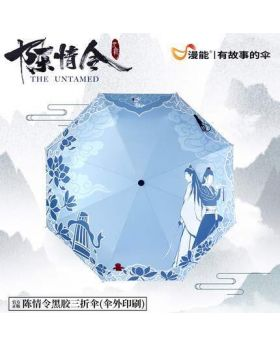 Mo Dao Zu Shi The Untamed Manneng Official Foldable Umbrella Print On Outside