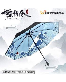 Mo Dao Zu Shi The Untamed Manneng Official Foldable Umbrella Print On Inside
