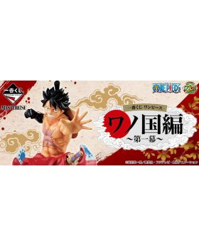 Ichiban Kuji ONE PIECE The Wano Country Act One Kuji Game