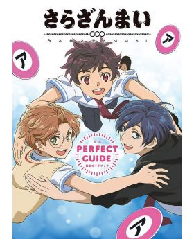 Sarazanmai Official Perfect Guide Book