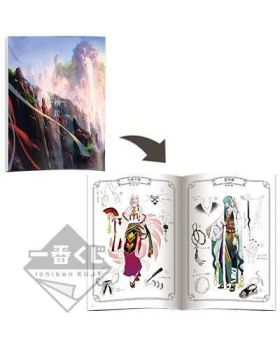 Ichiban Kuji IDOLiSH7 Ayakashi Kaleidoscope Book of You