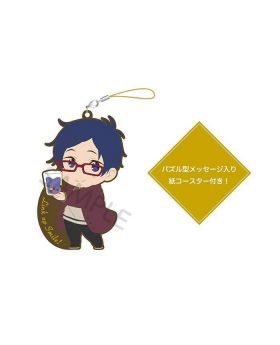 Free! Birthday Series Link Up Smile! Goods Rubber Strap and Coaster Set Rei