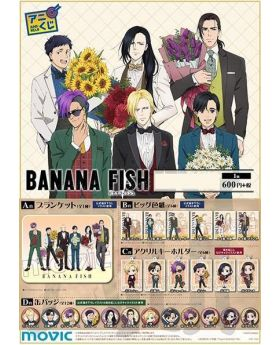 BANANA FISH Movic Anikuji Kuji Game