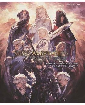 Final Fantasy XIV Square Enix Exclusive Shadowbringers Official Guide Book