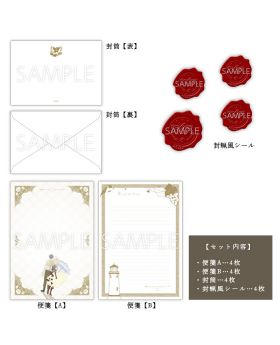 Violet Evergarden KyoAni Shop Letter Set Movie Ver.