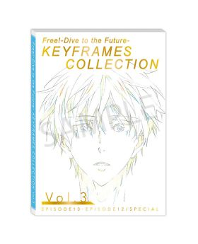 Free! Dive to the Future Keyframes Collection Vol. 3