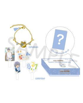Free! BIRTHDAY DECORATION 2020 Nao Happy Decoration Set