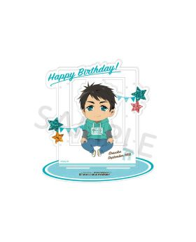 Free! BIRTHDAY DECORATION 2020 Sousuke Accessory Acrylic Stand