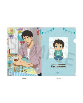 Free! BIRTHDAY DECORATION 2020 Sousuke Clear File