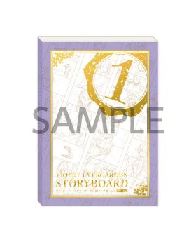 Violet Evergarden KyoAni Shop Storyboard Book Vol. 1