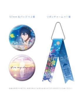 Free! Road to the World KyoAni Shop On My Day Off Can Badge and Keychain Set Nanase Haruka